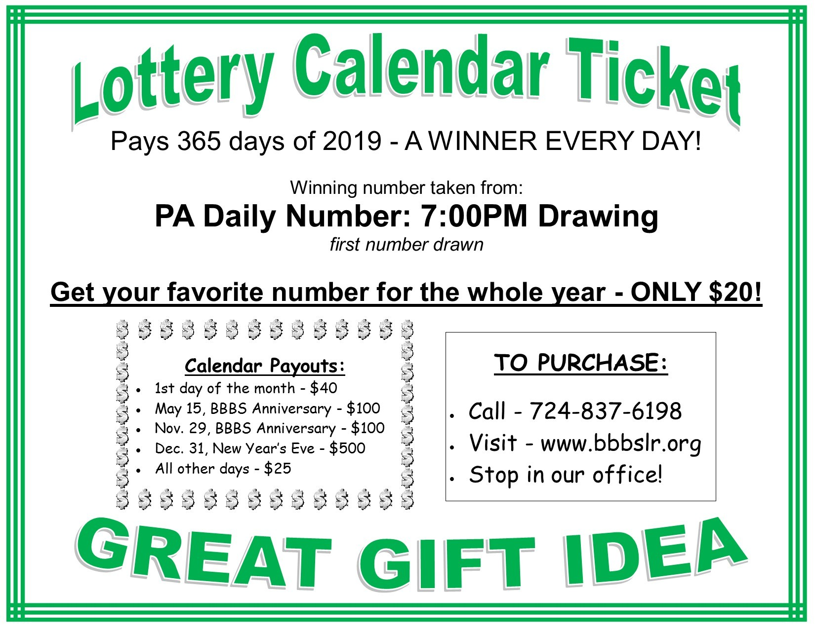 2019-Lottery-Front-Window-Sign.jpg#asset